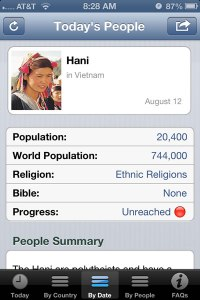 jp-unreached-apple-today